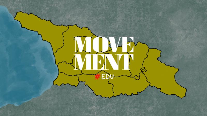 Movement EDU დემოკრატიისთვის