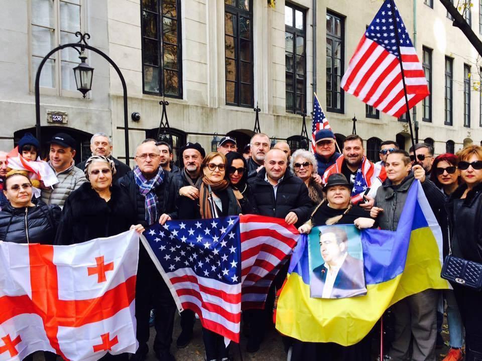 Stop Poroshenko!  – აქცია ნიუ იორკში