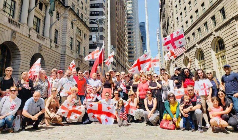 როგორ აღნიშნეს საქართველოს პირველი რესპუბლიკის 101 წელი და 26 მაისი ნიუ იორკსა და ფილადელფიაში