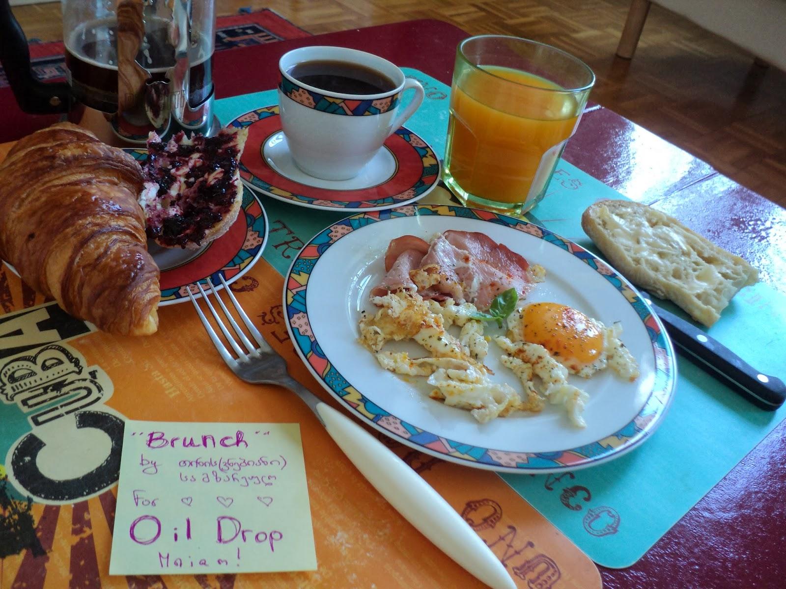 Le bon Brunch du dimanche matin / კვირა დილის კაი ბრანჩი
