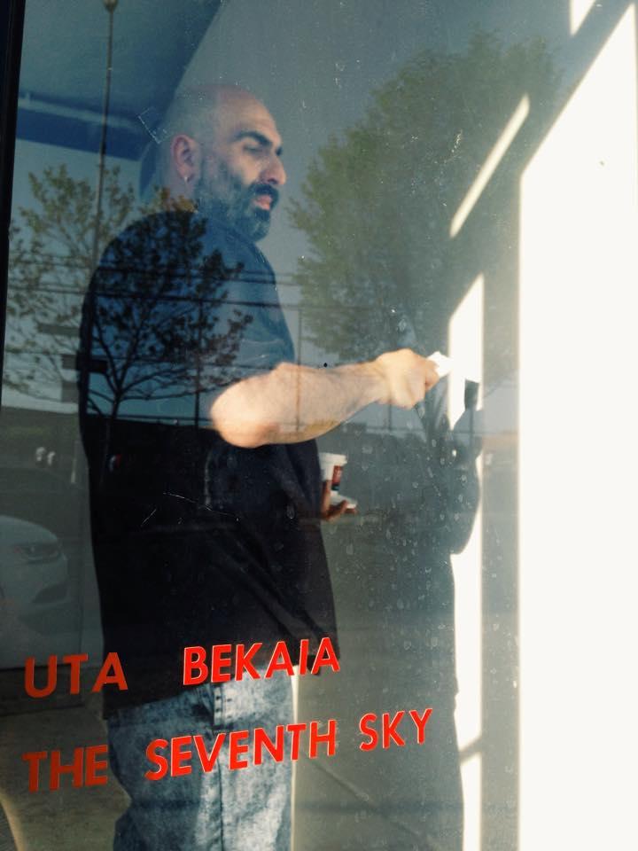 უტა ბექაია