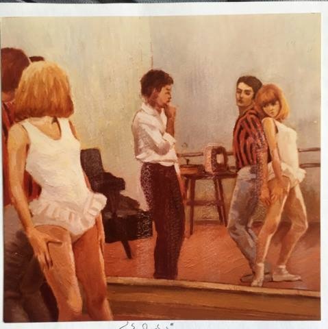 """""""რეპეტიცია"""". 1972 წ."""